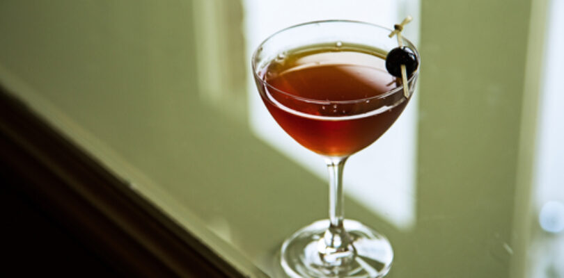 How to Make a Manhattan–and How to Make it Interesting
